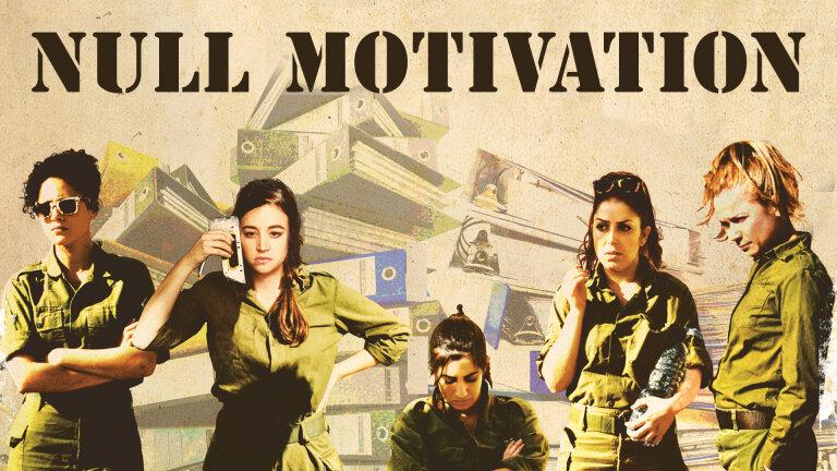 Null Motivation