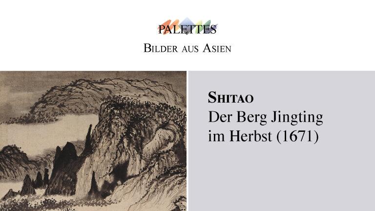Palettes-Shitao