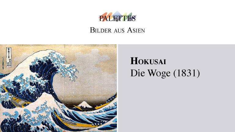Palettes-Hokusai